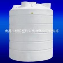 毅鹏塑料10吨塑料储罐批发