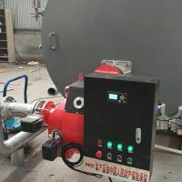 锅炉改造 车用燃料 厂家推荐 绿源燃烧机 大卡燃料燃烧机 价格优惠