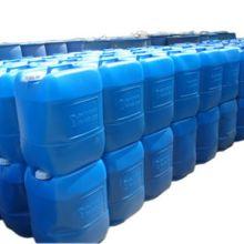 河北安诺环保科技 高效缓蚀阻垢剂,缓蚀剂,山西江苏批发