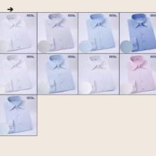 武汉衬衫制作,正装衬衫订制,纯棉免烫衬衣定制,男士白衬衣定做,短袖衬衫生产设计厂家图片