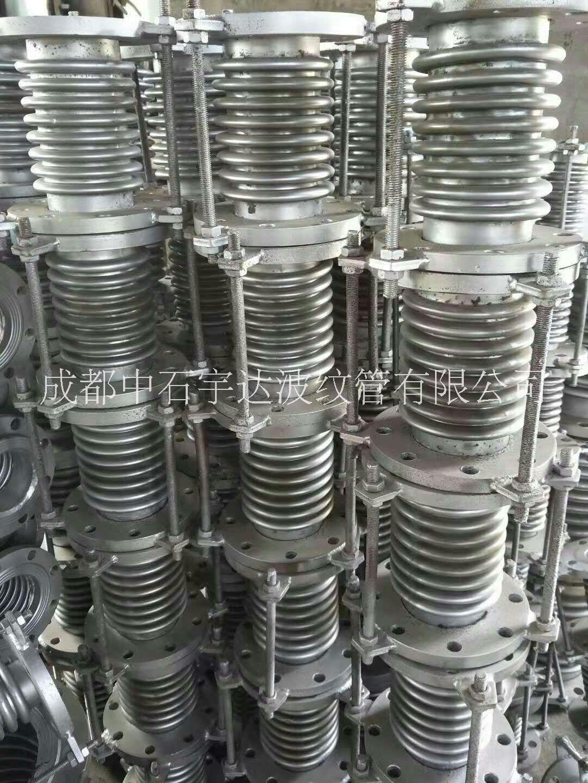 法兰碳钢不锈钢304/法兰碳钢310S厂家供应 法兰补偿器厂家-供应商