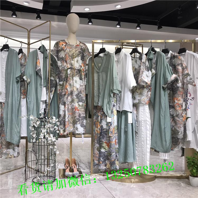 【韩菲斯】19夏深圳高端女装品牌折扣库存尾货厂家直销一手货源