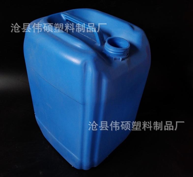 化工塑料桶厂家直销