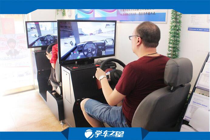 加盟模拟驾驶训练馆销售