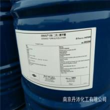 供应DOW美国陶氏原装二丙二醇甲 醚DPM