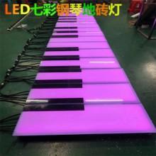 中山LED钢琴地砖感应灯厂家直销