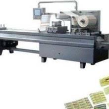 汽车配件纸塑包装机 配件纸塑包装机   纸塑包装机批发