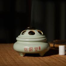 弦歌堂 香炉|熏香炉、汝瓷精制、配合艾炷、盘香、线香使用