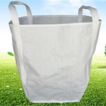 贵阳老厂专业加工吨袋贵阳批发全新吨袋贵州碳粉矿粉吨袋图片