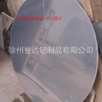 6061铝圆片徐州誉达直销任意规格铝圆片