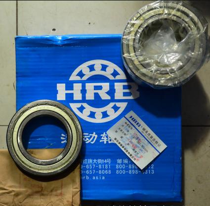 HRB轴承 哈尔滨轴承 上海HRB轴承