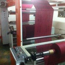 四色PP柔性凸版印刷机   PP柔性凸版印刷机 四色凸版印刷机(