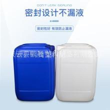 25升塑料桶加强筋25L塑料桶化工包装桶厂家批发批发