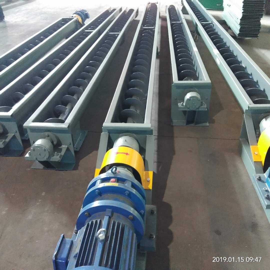 泊头家园环保定制 输送设备 U型螺旋输送机 管式螺旋输送机各规格直销价格