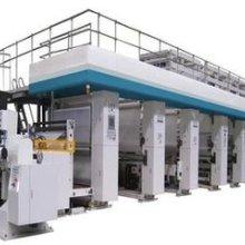 铝膜电子芯片专用凹版印刷机  电子芯片专用凹版印刷机批发