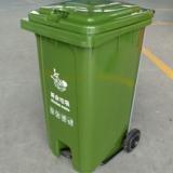 厂家直供环卫户外超大号塑料垃圾桶 全国可定制 环保/公共环卫设施/环卫垃圾桶