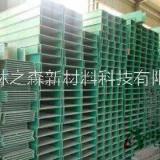 玻璃钢电缆桥架 玻璃钢桥架 江苏林森低价批发 可定制尺寸