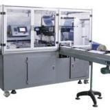 全自动复印纸包装机  复印纸包装机