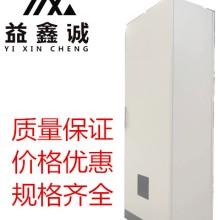 四川厂家直销配电柜 威图柜  GGD柜 不锈钢 成套设备