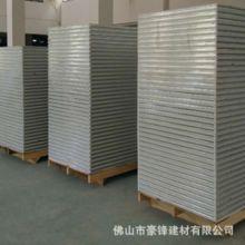 优质硅岩净化板厂家- 精选厂家 -佛山市豪锋建材有限公司