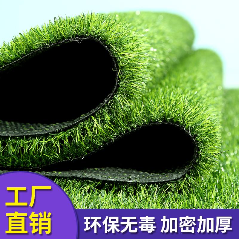 铺地草坪厂家 楼顶装饰草坪批发 开发商绿植墙