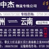 肇慶至桂林物流專線價格-電話-廠家