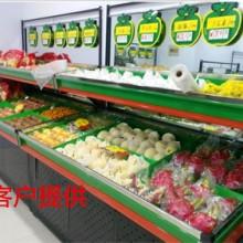 超市水果货架展示架多功能水果架子批发