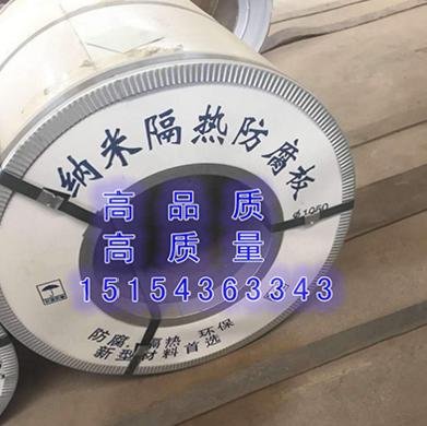 隔热板厂家-山东-纳米防腐隔热板多少钱-价格