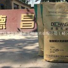 耐酸堿水泥添加劑 混凝土防腐耐酸堿外加劑批發