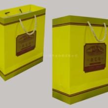 廣州年發英紅九號金毛毫黃色包裝袋批發圖片