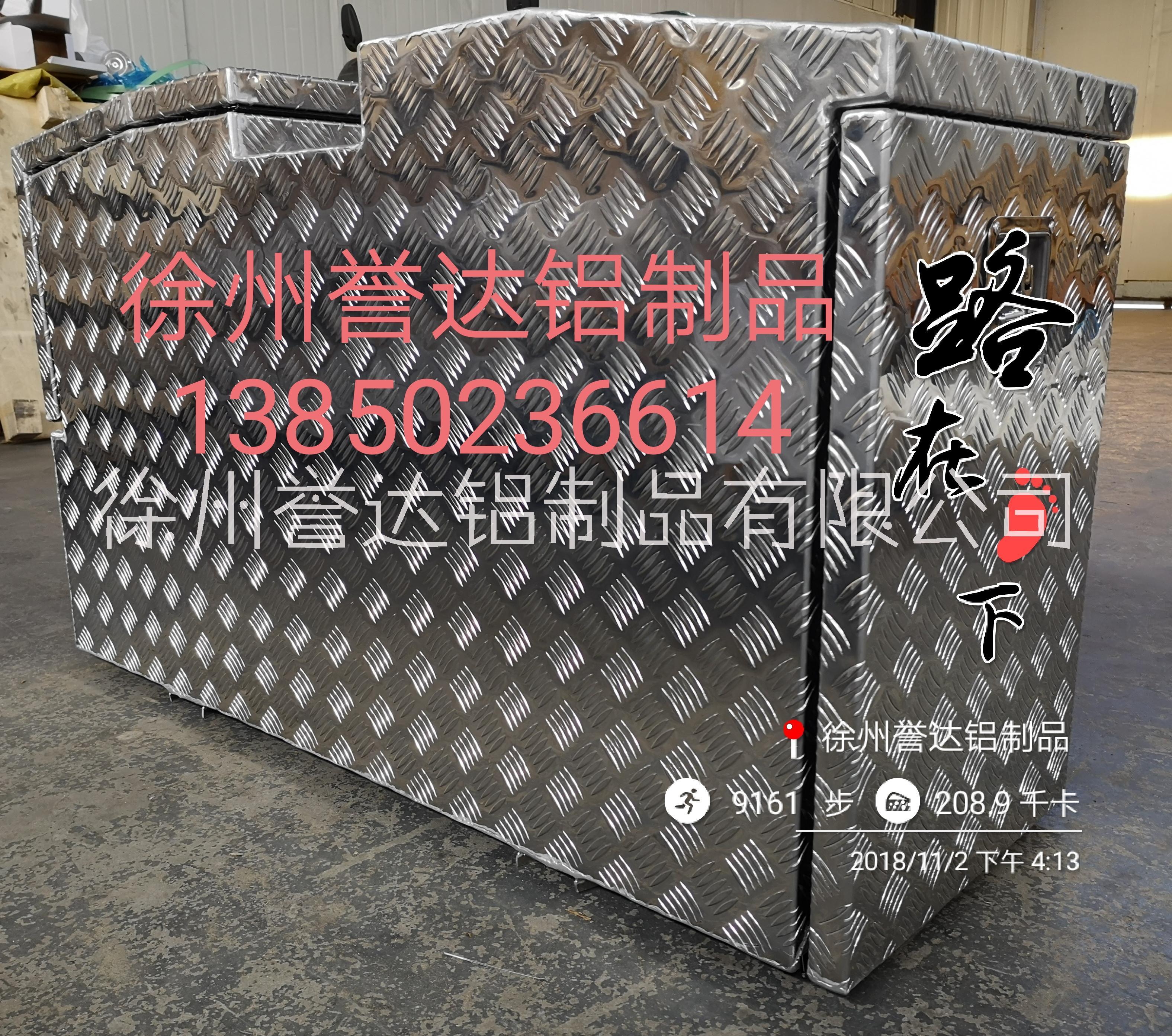 五条筋花纹铝板定制工具箱 支持来图加工定制