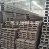 方矩管方管 方矩管 高频焊方矩管 管材 建筑用料 建材