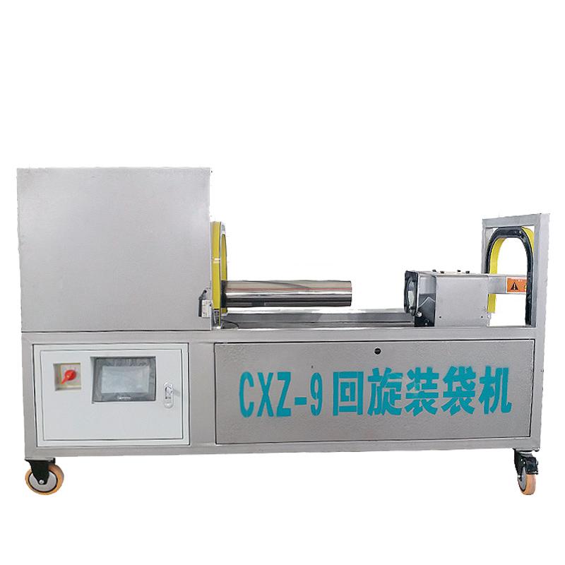 湖北长喜牌CXZ-9回旋装袋机(铁)平菇装袋机厂家直销