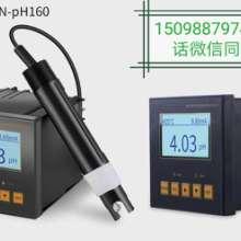 低价供应在线ph控制器pH测试仪欢迎洽谈图片