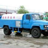 【贵州安顺安顺专业管道疏通公司】-安顺市黔达清洁服务有限公司