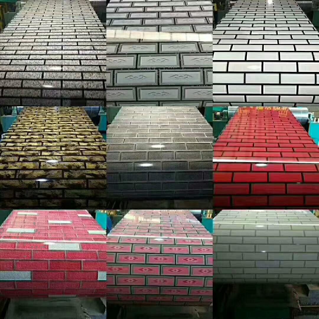 山东彩钢卷多少钱一吨-厂家-供应商 山东彩钢卷报价 山东彩钢卷厂家报价