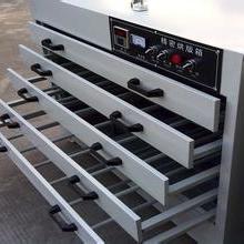 卧式多层烤版箱  多层烤版箱