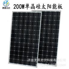 200w光伏板供应商_批发厂家