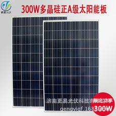 300W多晶硅光伏板价格_厂家