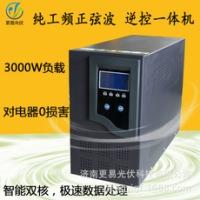3000W负载纯工频正弦波逆变器