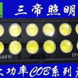 秦皇岛500w船用防爆投光灯三帝500w泛光灯