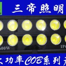 广东深圳600w防爆投光灯厂家、报价供应商厂家直销批发