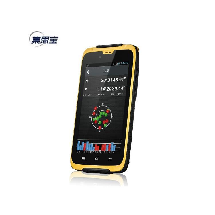 集思宝A5升级版手持GPS供应商厂家批发价格