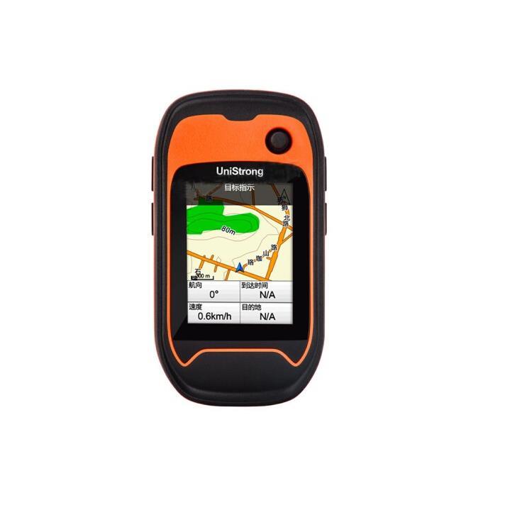 集思宝G120BD北斗手持GPS供应商厂家批发价格