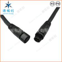 M12金属螺帽三芯公母对接防水连接器/LED/路灯/尼龙防水接头 M12金属螺帽三芯批发