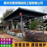 惠州绿化景观钢构报价、项目、电话咨询【惠州市繁荣钢结构工程有限公司】
