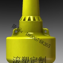 航標浮生產配套批發】浮體加工生產攔污浮體批發定制 廠家直銷圖片