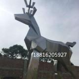 商场广场不锈钢切面小鹿雕塑 商场广场小鹿雕塑