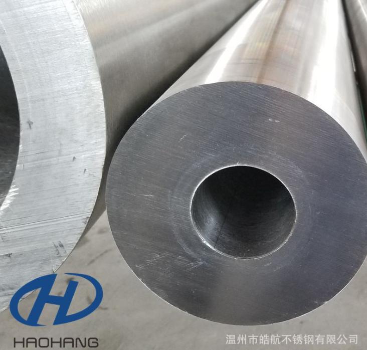[现货]不锈钢管双相不锈钢无缝管2507厚壁不锈钢管机械加工S32205