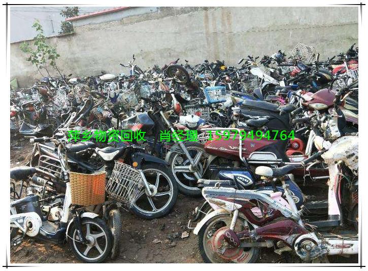 江西萍乡高价回收摩托厂家-公司-价格   江西萍乡回收摩托车